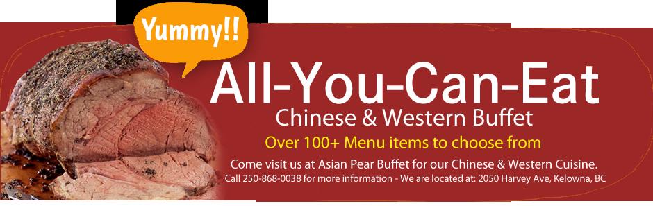 Asian Pear Buffet